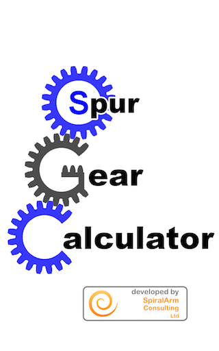 Spur Gear Calculator (iOS) | Ultrascale Products
